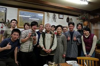 22渋御殿湯にて「宴」.JPG