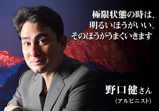 content_photo_main01.jpg