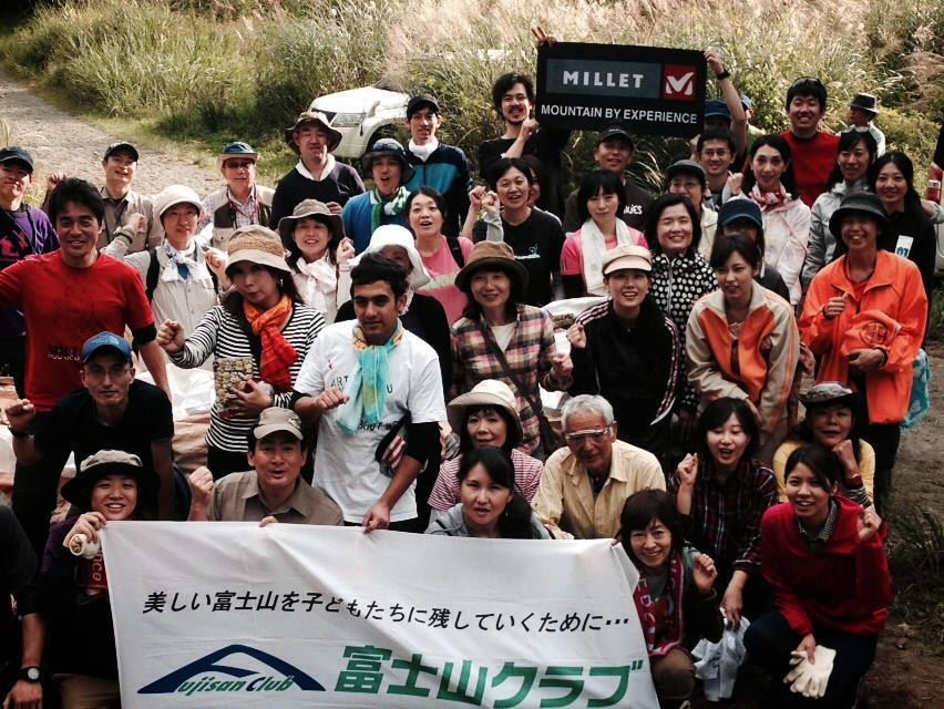 富士山清掃 ~ミレー~