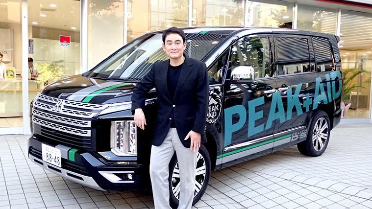 三菱自動車へのメッセージ