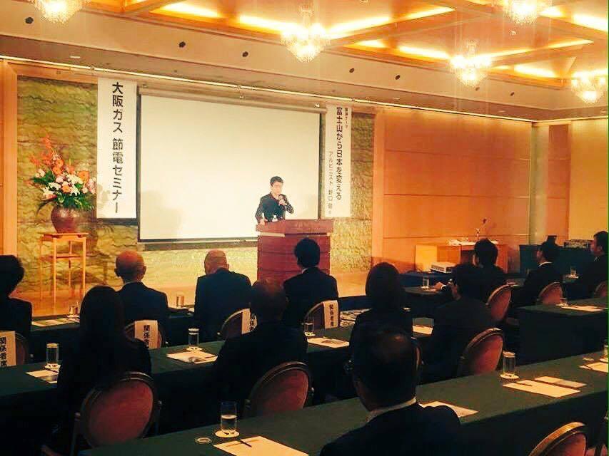 京都で講演