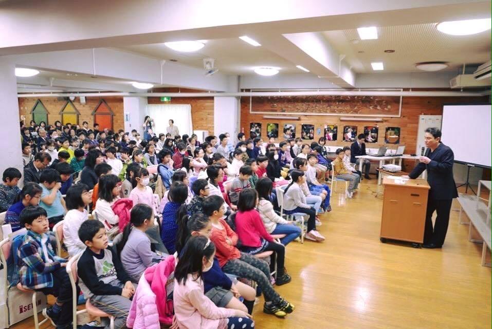 新宿区の小学生に講演