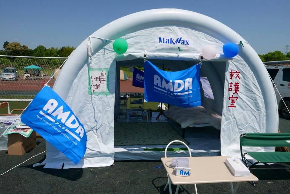 医療テントが設置されました。