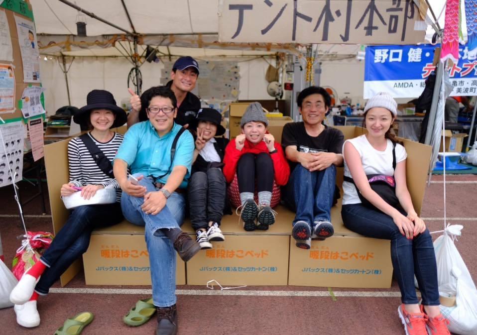 熊本地震支援、ダンボールベッド