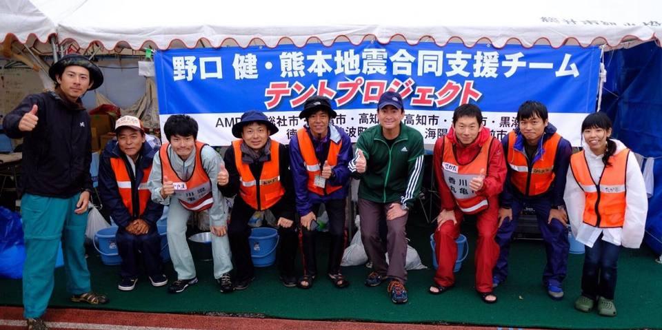 熊本地震支援、一旦、東京に戻ります。