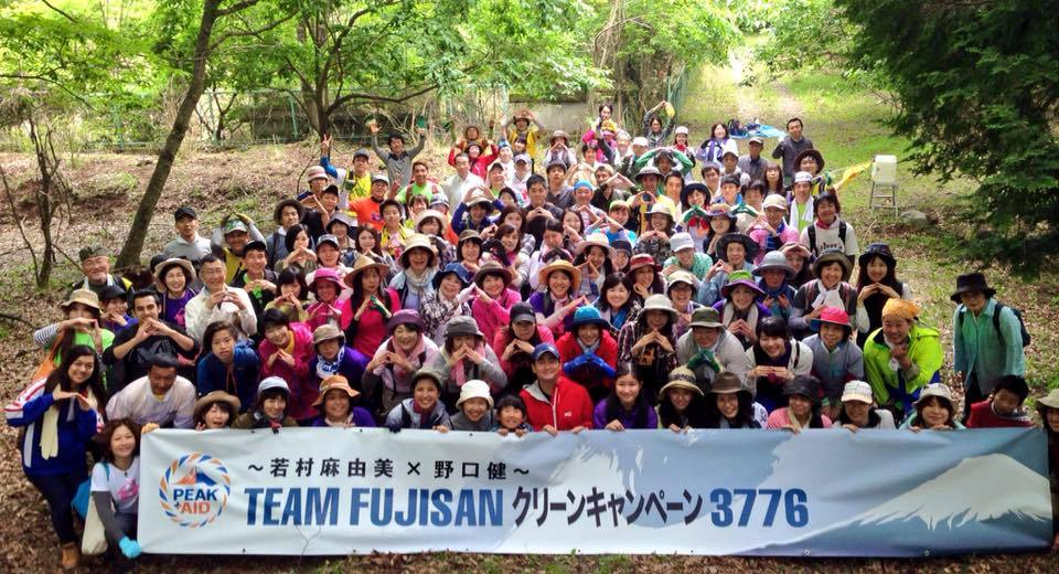 若村麻由美さんと富士山清掃活動