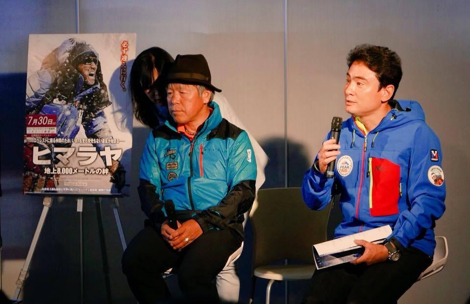 韓国の登山家、オム・ホンギルさんと対談