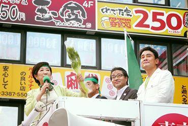 小池百合子さんの応援演説