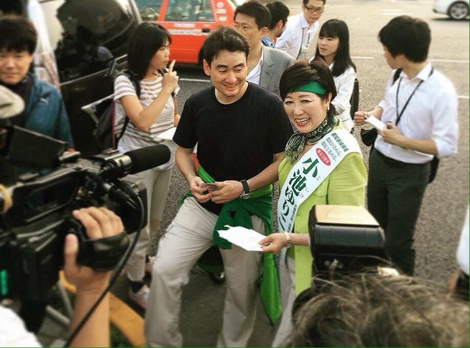 小池百合子さんを応援します。