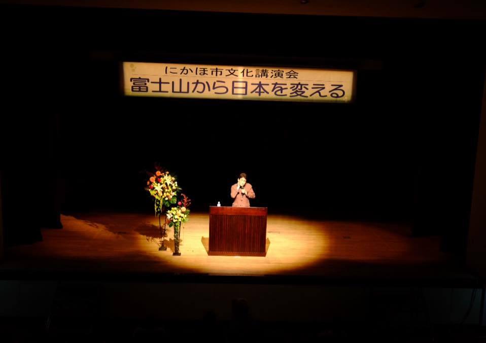 秋田で講演、そして、天寿酒造さんへ。