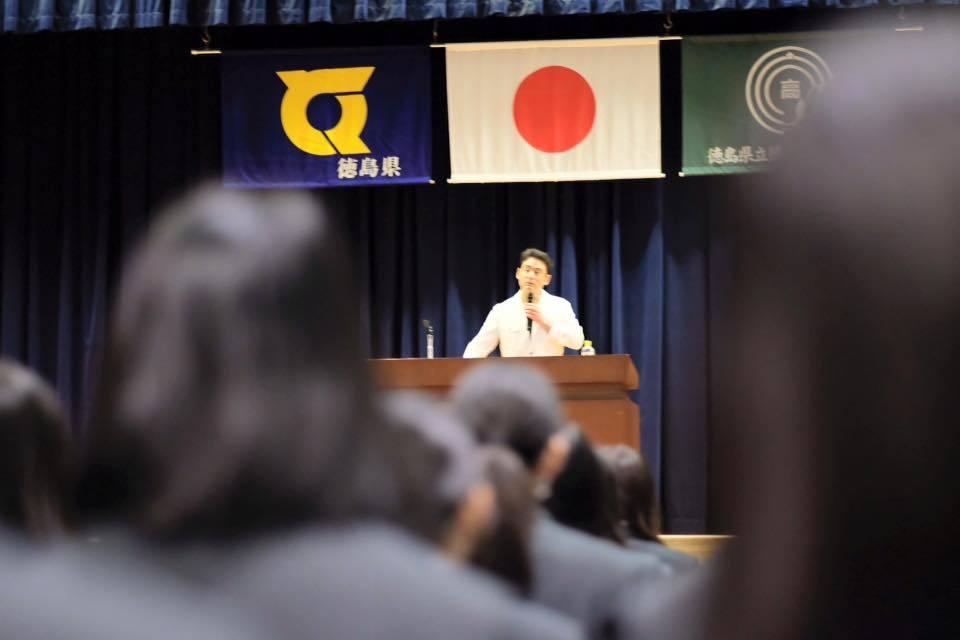 徳島北高等学校にて講演会