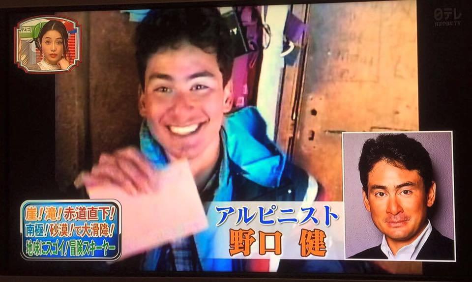 冒険スキーヤー和田さん