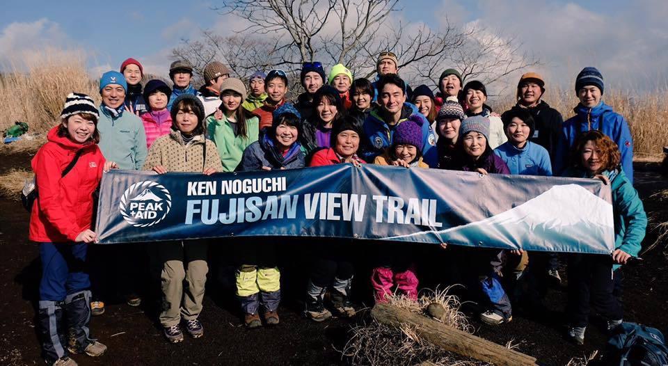 第4回富士山ビュートレイル