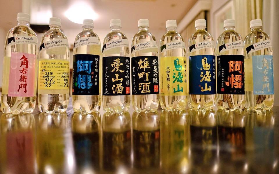 日本酒マイスターから届きました!