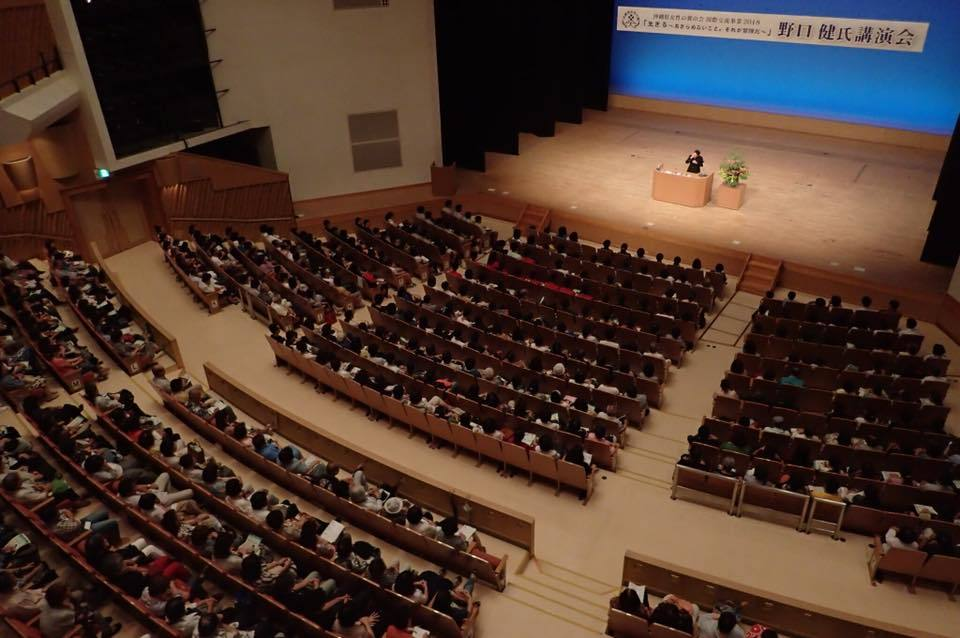 沖縄で講演&楽しい夜