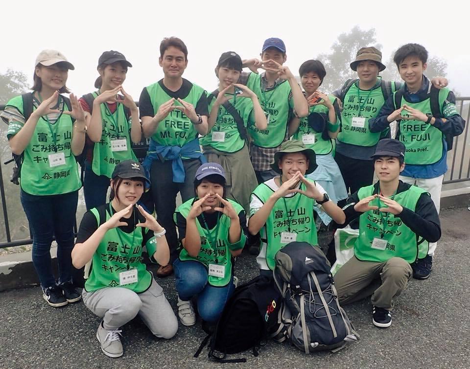 富士山ゴミ持ち帰り運動
