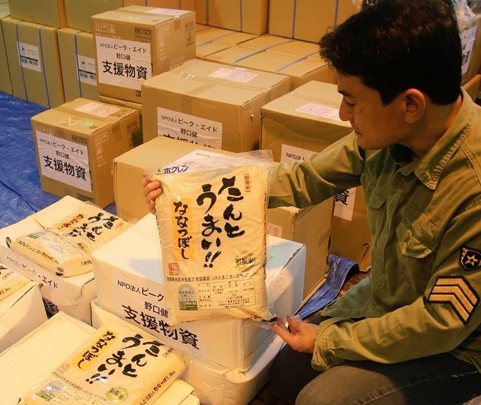 西日本豪雨支援 総社市に苫小牧市から支援品