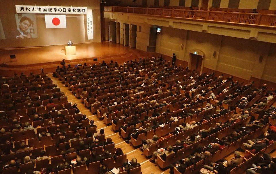 建国記念日講演会