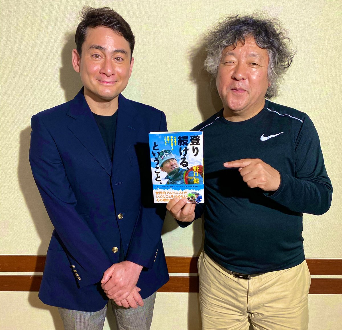 茂木健一郎さんとラジオでトーク