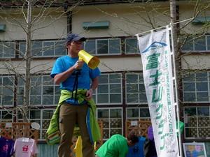 今年、初の富士山清掃!