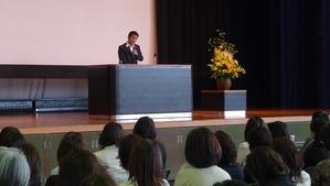 椙山女学園中学高等学校にて講演