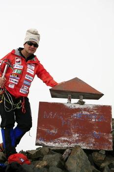 ルウェンゾリ峰マルガリータピークに登頂!