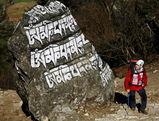 ラマ教のお経が彫ってある岩