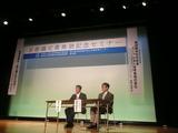 岡山にて京都議定書発行記念事業