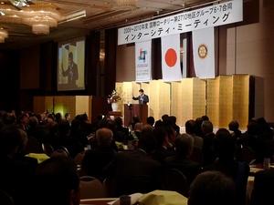広島での講演会