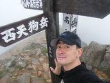 西天狗岳の山頂にて
