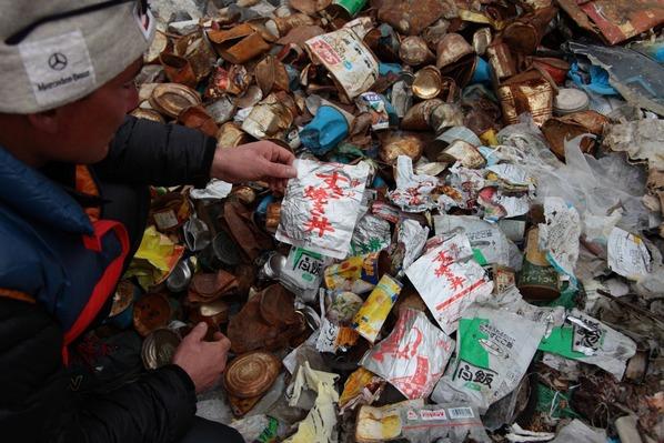 約400キロのゴミが回収された