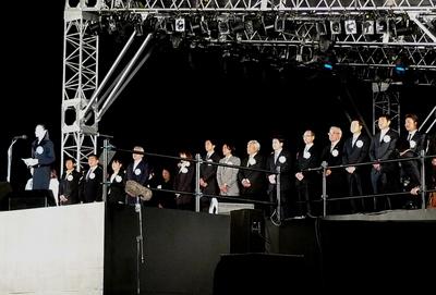 天皇陛下即位20年・国民祭典に主席(右から6番目)