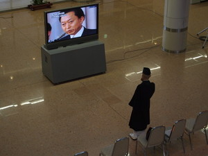 鳩山首相辞任会見。