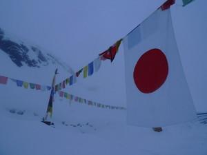 この「日の丸」がマナスル山頂に輝く日は来るのか