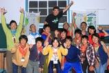 環境学校富士山
