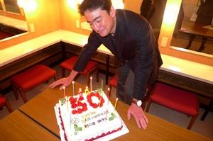 50回記念ケーキ!