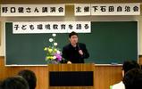 下石田自治会「子供の環境教育を語る」をテーマに話す
