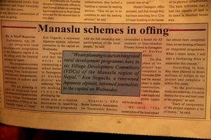 ライジングネパール紙に掲載されました