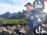 まずは1つ目 編笠山山頂にて.JPG
