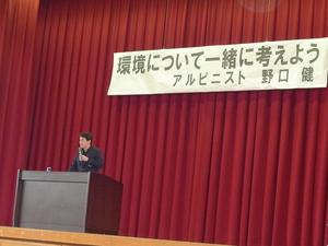 久米小学校での講演