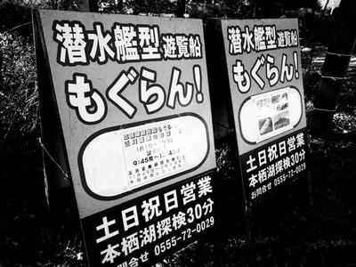 9 - コピー