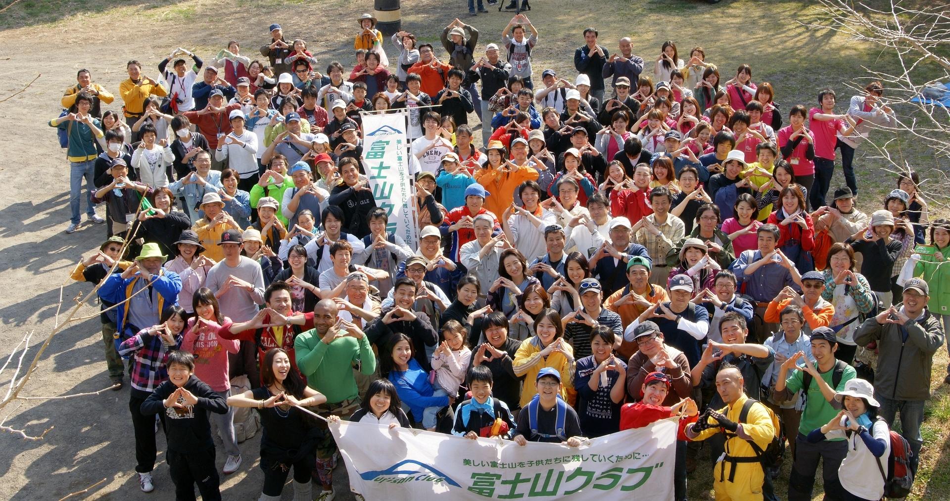 *募集のお知らせ* 野口健と行う「富士山ろくクリーンツアー」