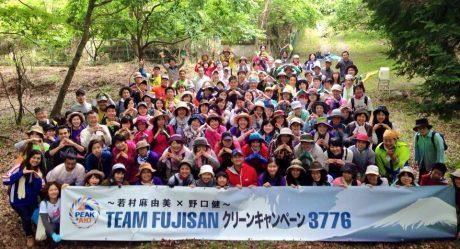 5月27日(土)富士山清掃のご案内